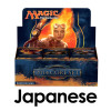 Magic 2014 - Booster Box (Japanese) Thumb Nail