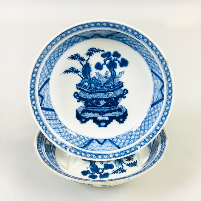Pair of Blue and White Porcelain Saucers, China (Lot 1033, Estimate: $500-1,000)