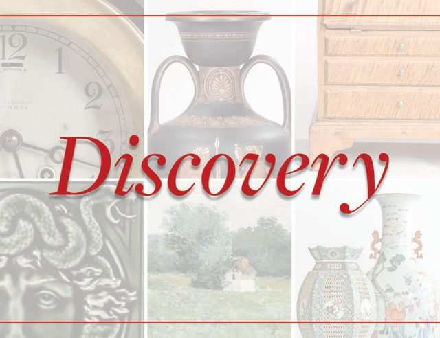 3289T  |  Discovery—Interiors online