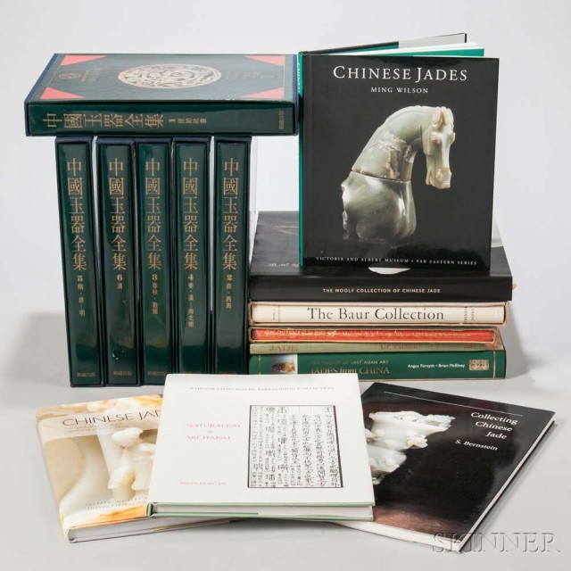 Ten Books on Chinese Jade (Lot 1043, Estimate: $500-600)